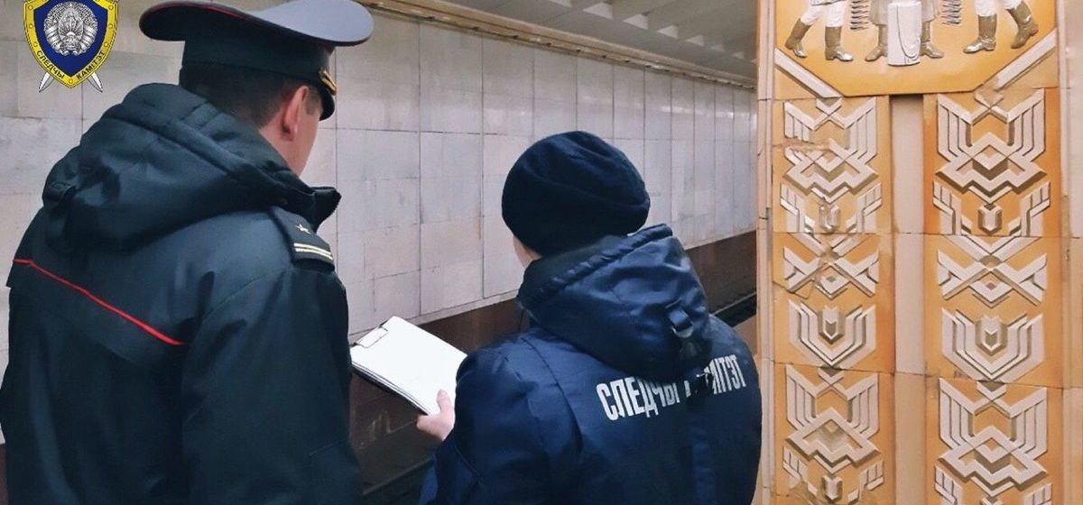 В минском метро мужчина упал под поезд