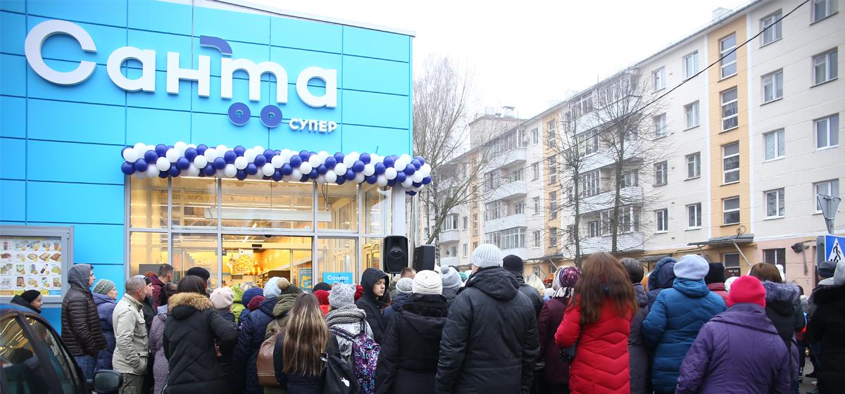 В Барановичах открылся новый магазин «Санта». Фоторепортаж