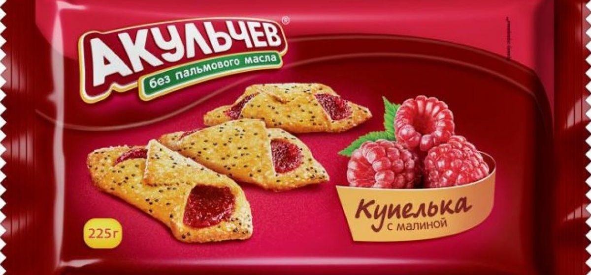 В российском печенье выявили 5-кратное превышение диоксида серы и запретили продавать в Беларуси. Как оно выглядит