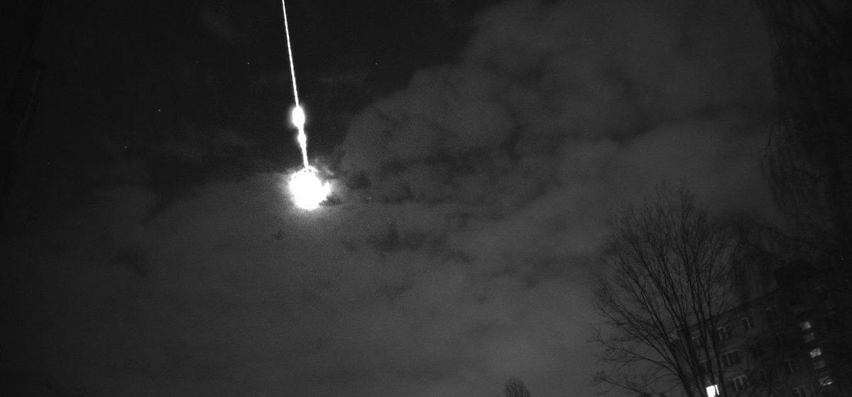 Метеорит пролетел над Минском. Видео
