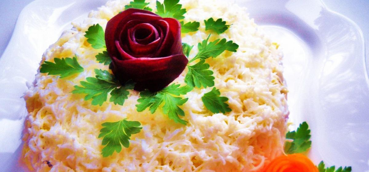 Вкусно и просто. Салат «Невеста»