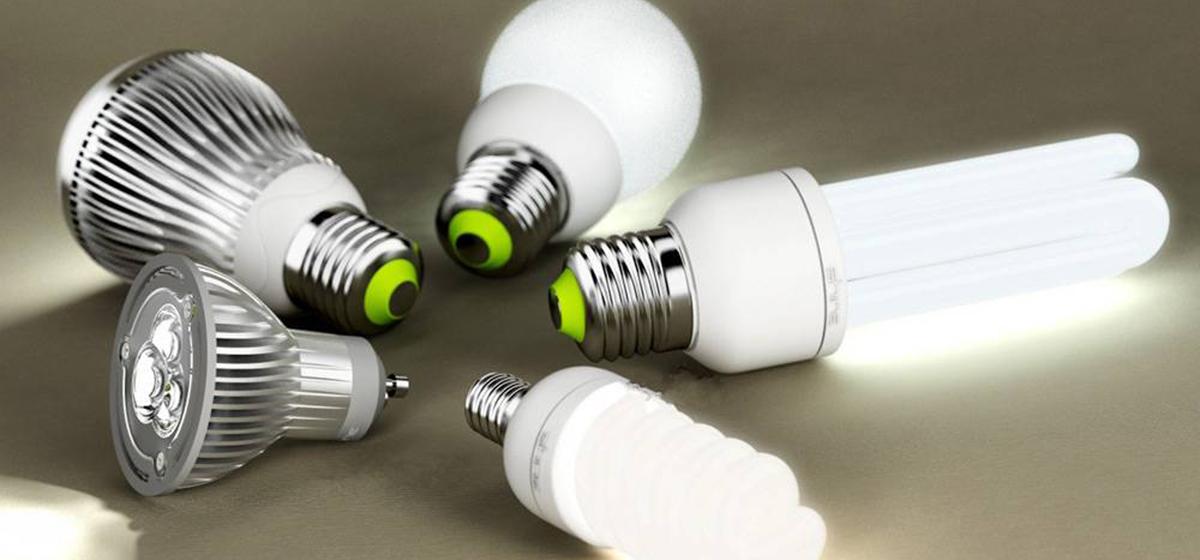 Как выбрать лампочку для дома*