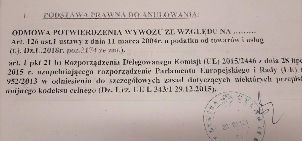 Польские таможенники стали массово аннулировать чеки Tax Free у белорусов. «Ваты» больше не вернем?