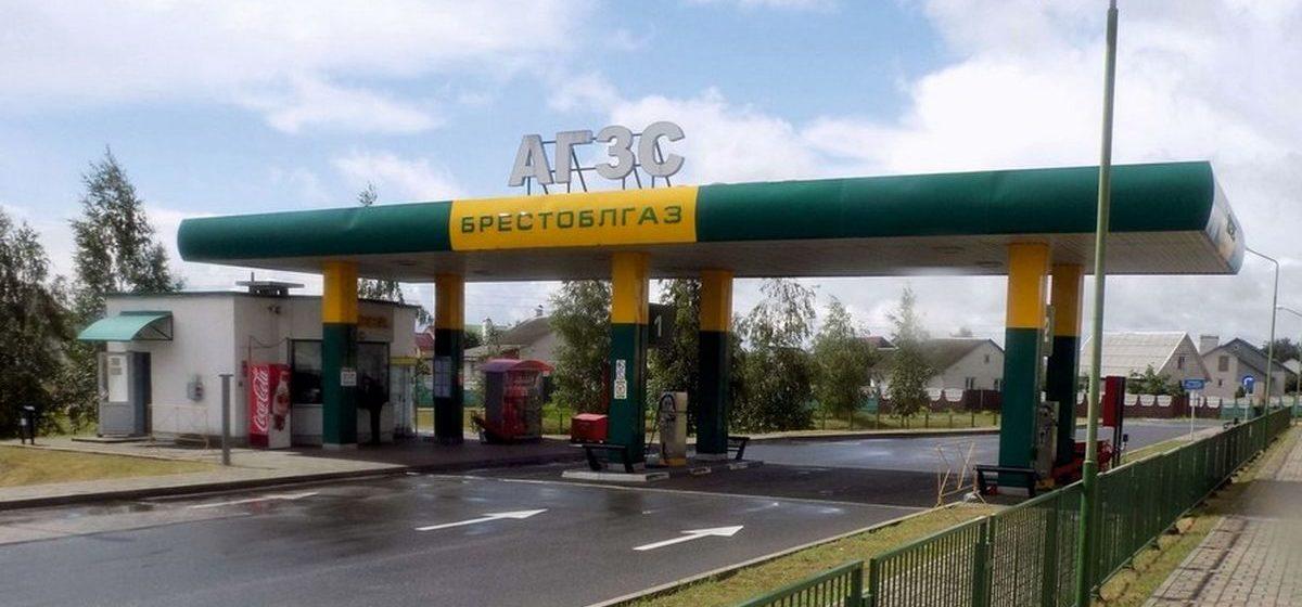 Автозаправочную станцию в Барановичах выставят на продажу с большой скидкой