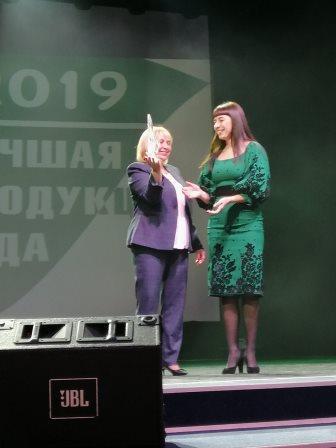 Фото: ОАО «Барановичский молочный комбинат»