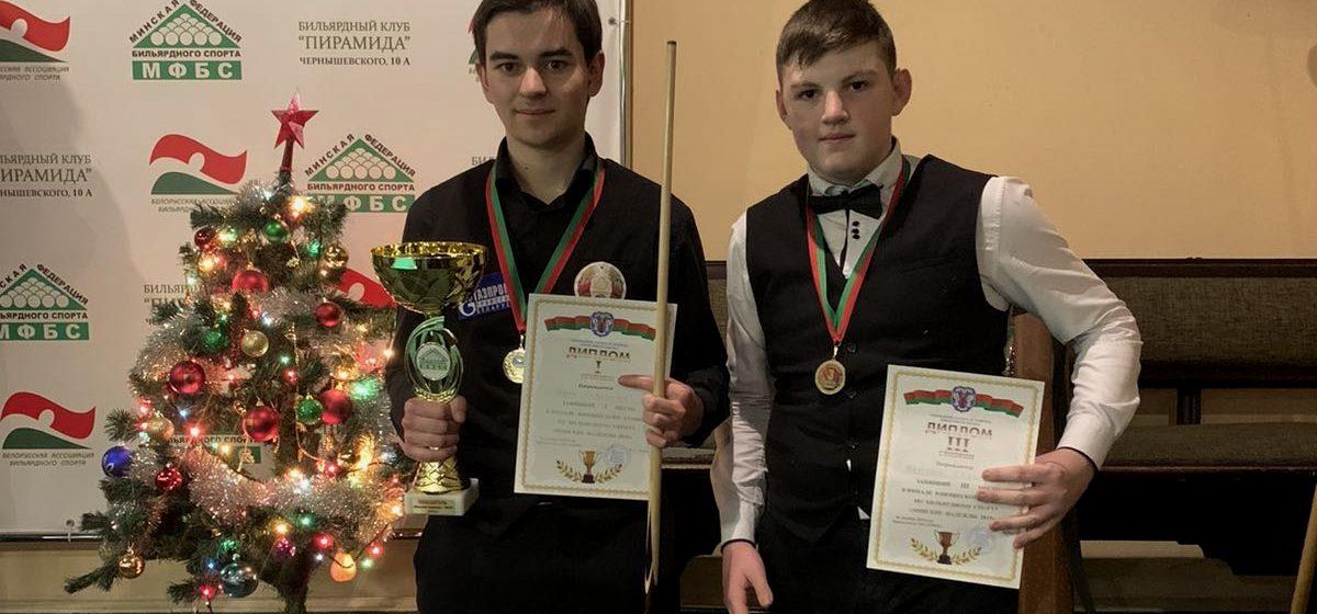 Барановичский юноша — чемпион бильярдного турнира «Минские надежды-2019»