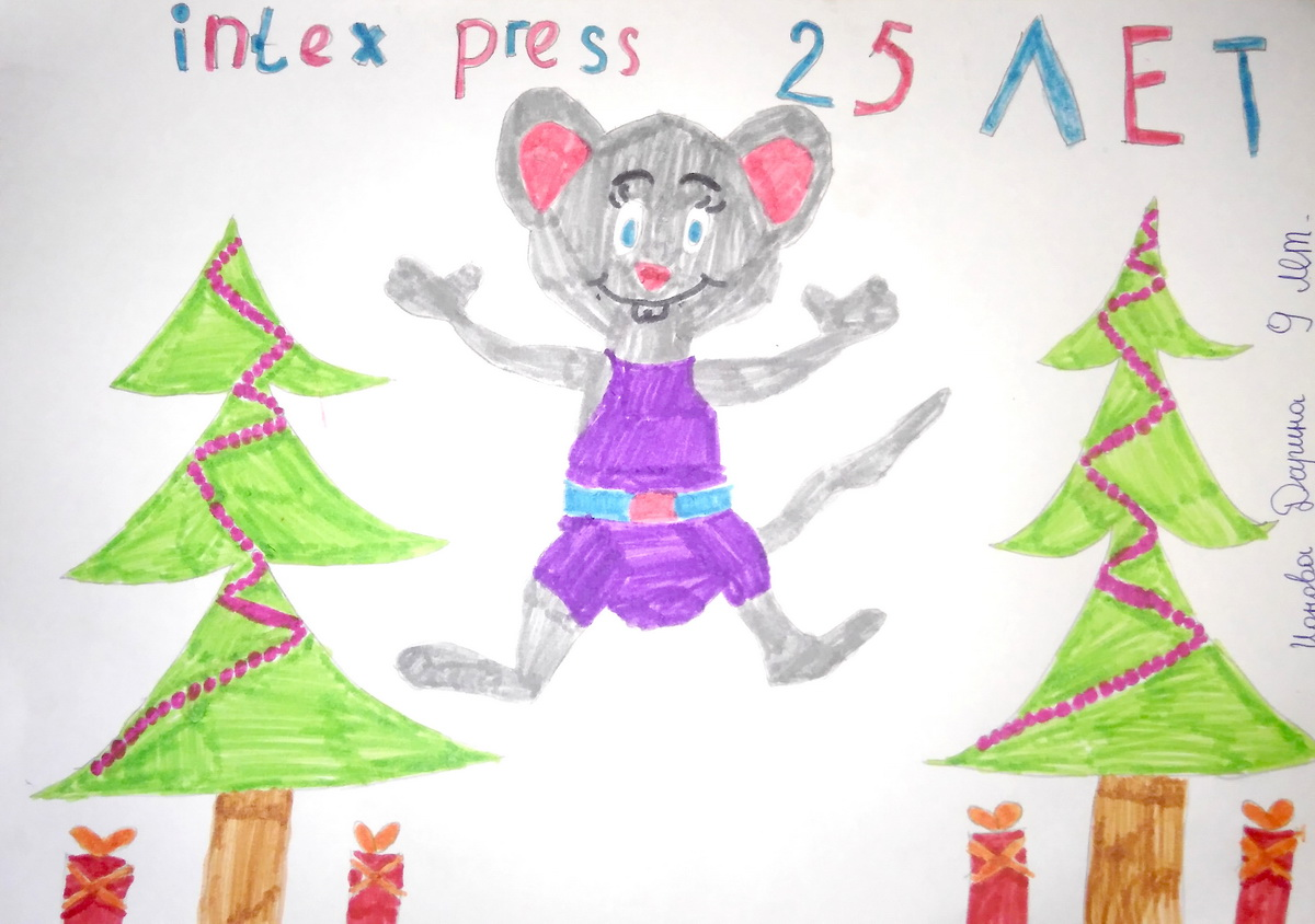 Дарина, 9 лет