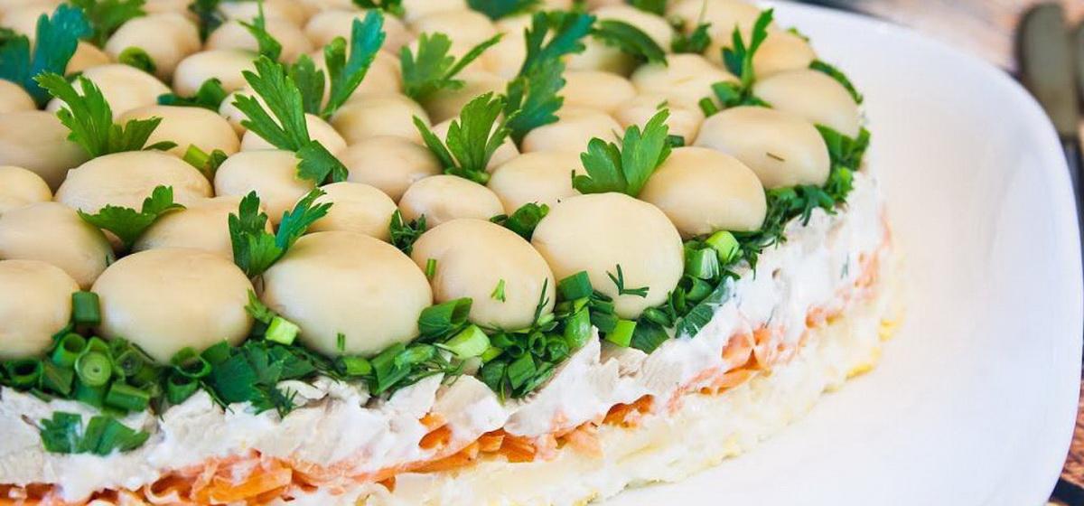 Вкусно и просто. Салат «Грибная поляна»