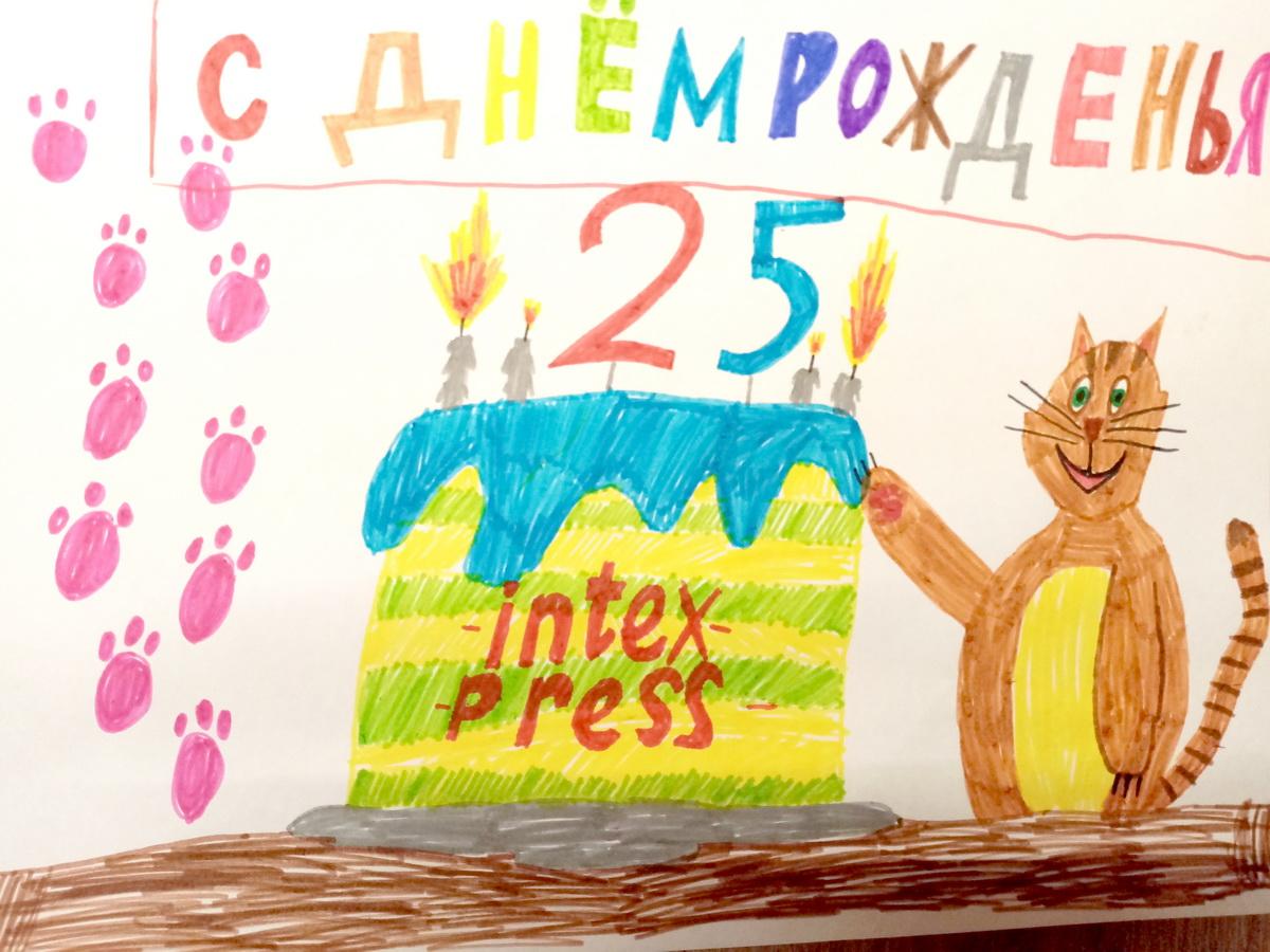 Ростислав 9 лет