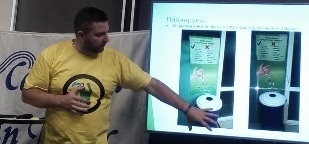 Новая экологическая организация появилась в Барановичах. Чем она будет заниматься и как стать членом команды?