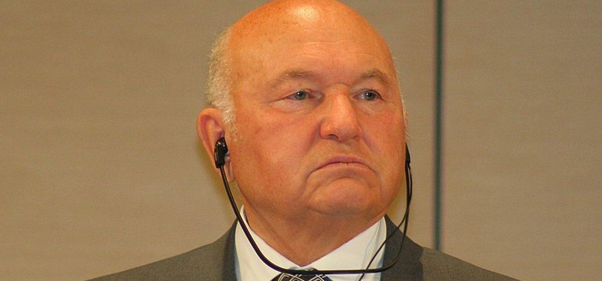 В Германии скончался бывший мэр Москвы Юрий Лужков