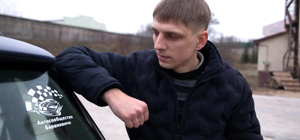Житель Барановичей о своем призвании: Посвятил часть себя автомиру