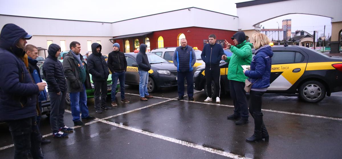 Барановичские водители «Яндекс.Такси» собирают подписи за… ужесточение госконтроля в области пассажирских перевозок