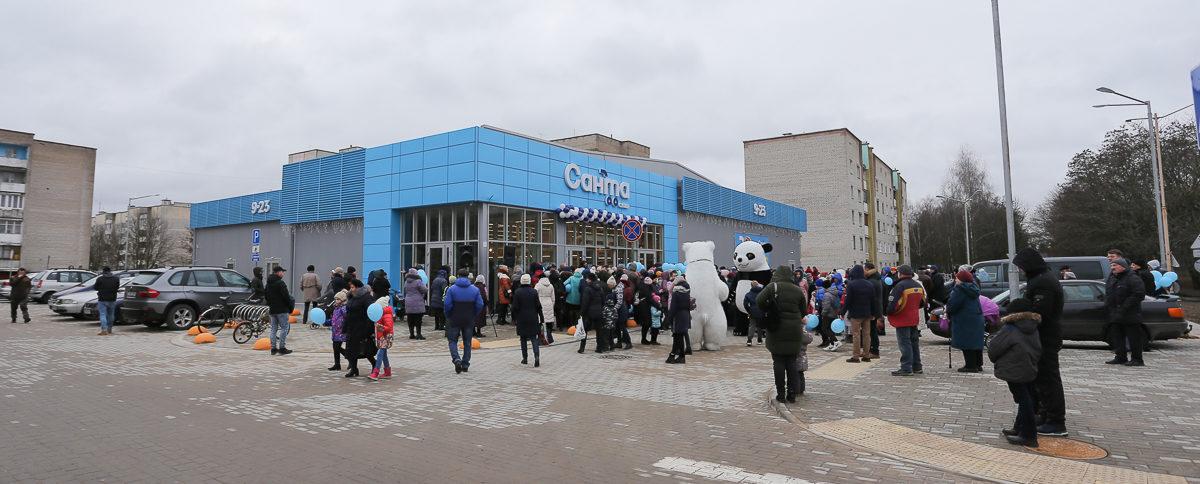 В Барановичах открылся новый магазин «Санта». Фотофакт