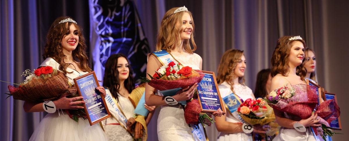Как выбирали «Мисс Барановичи-2019». Фоторепортаж