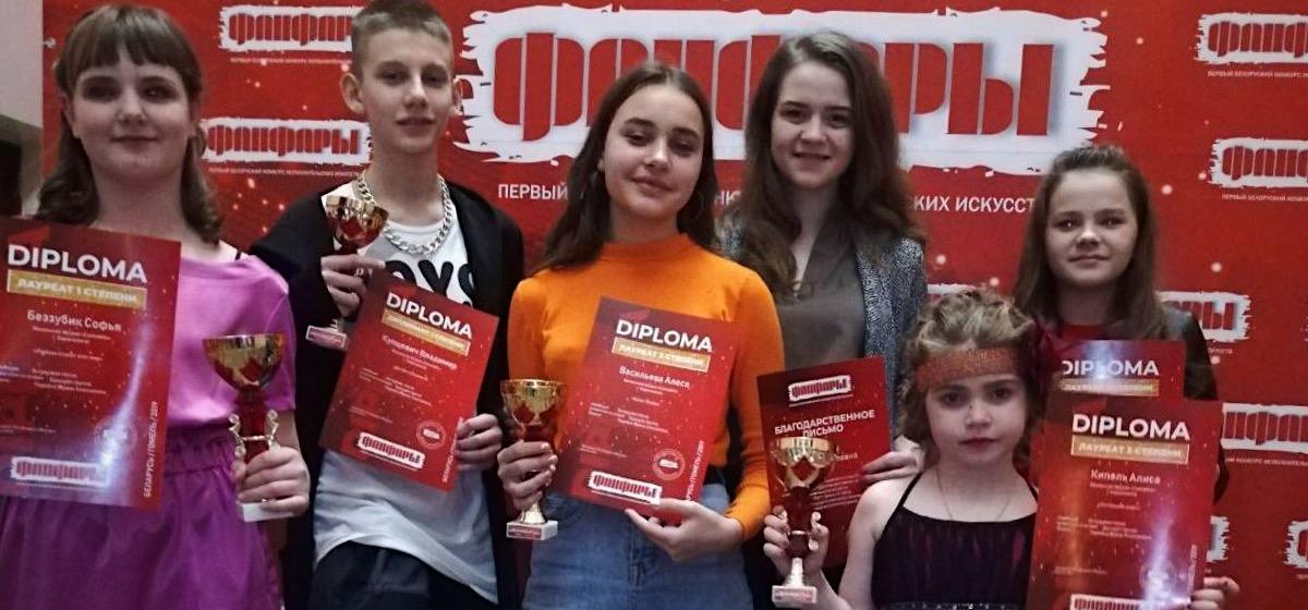 Барановичские вокалисты стали лауреатами международного конкурса