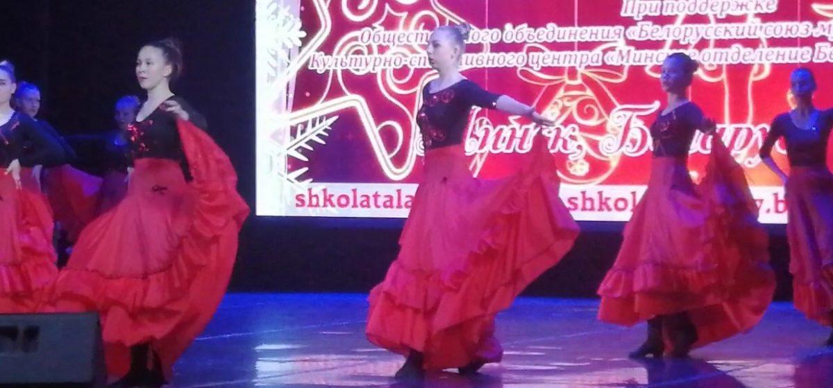 Барановичские школьники вернулись с конкурса молодых исполнителей «Беларускiя таленты» с дипломами и наградами