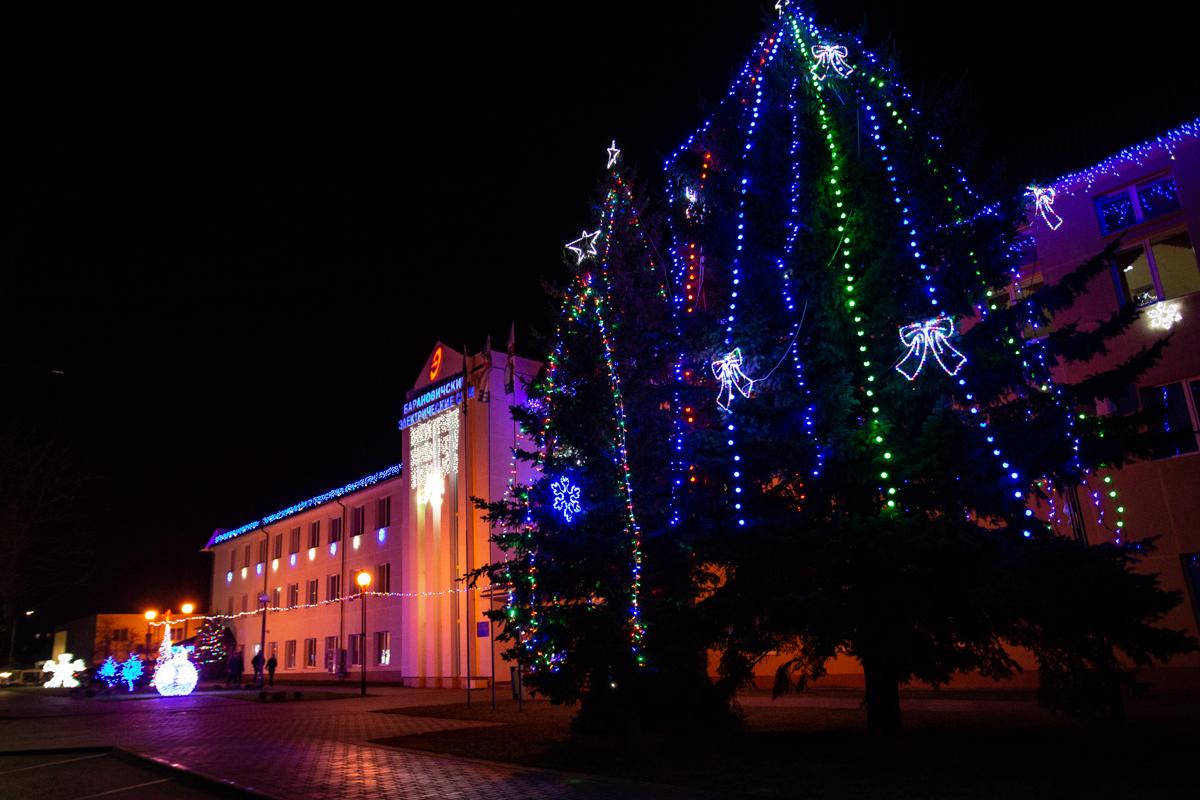Электросети. Фото: Александр ЧЕРНЫЙ