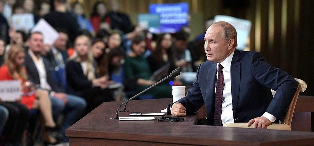 Путин: Мы не можем дотировать экономику Беларуси, продавая газ по цене, как в Смоленске