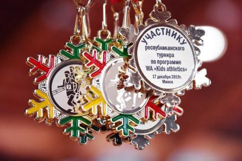 Самые юные легкоатлеты Барановичей завоевали командную бронзу республиканского турнира