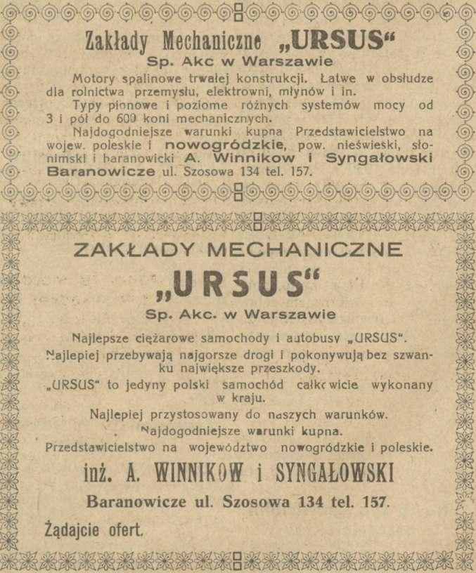 Рэклама па продажы аўто  і аўтобусаў Ursus у Баранавічах. Газета