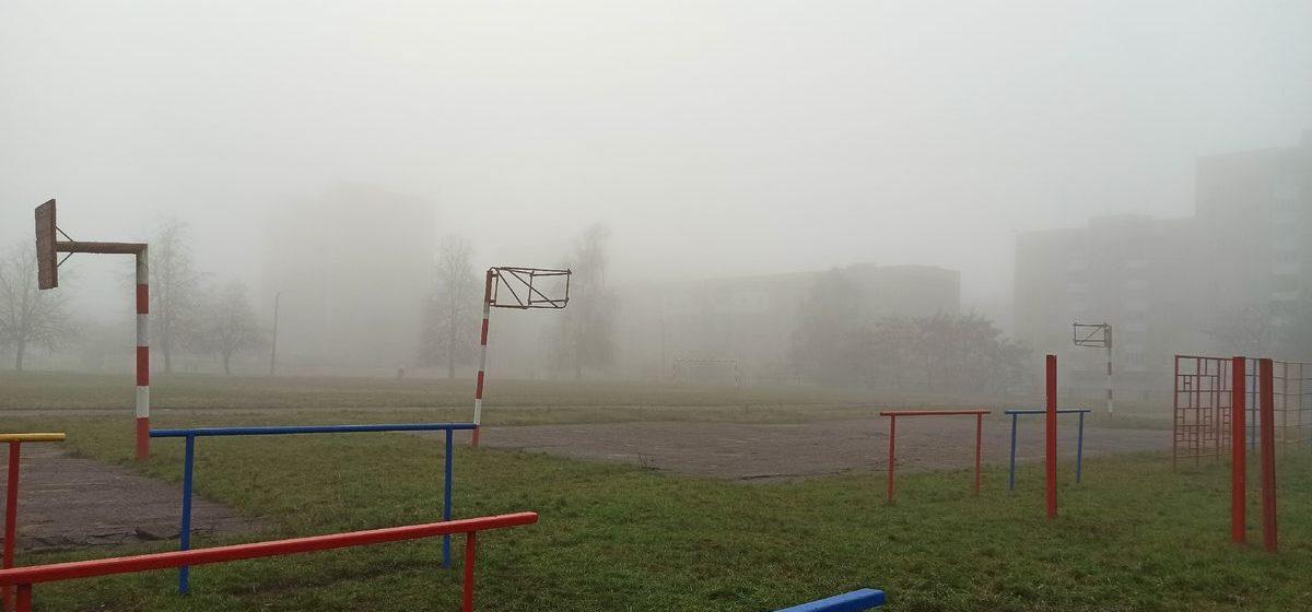 Туман и мокрый снег. О погоде в Барановичах в среду, 11 декабря
