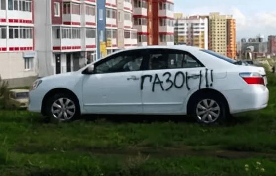 Сколько водителей в Барановичах заплатили в этом году штраф за парковку на газонах