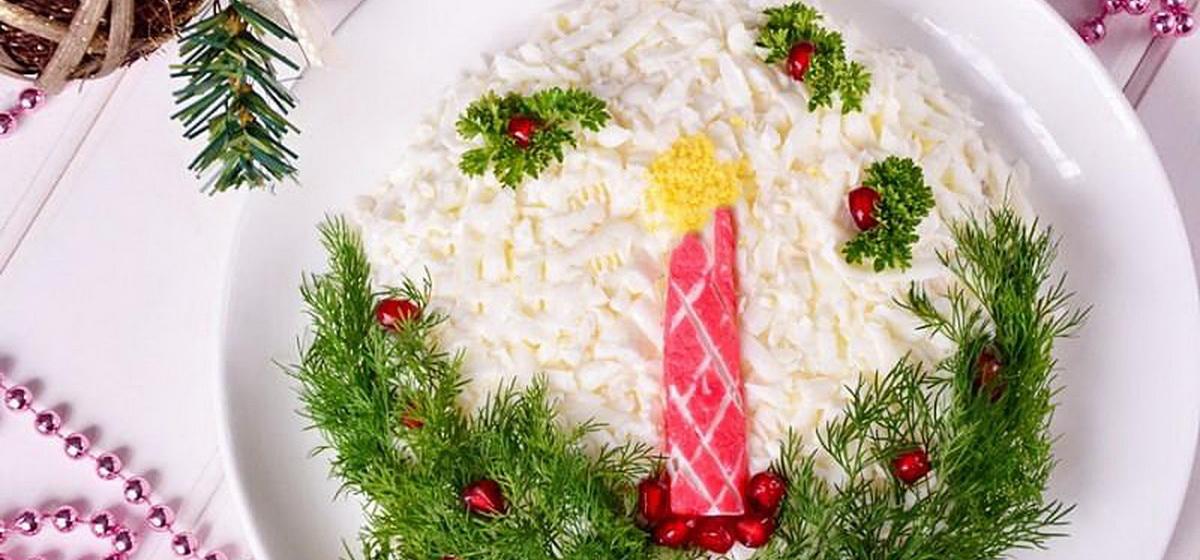 """Вкусно и просто. Салат """"Рождественская сказка"""""""