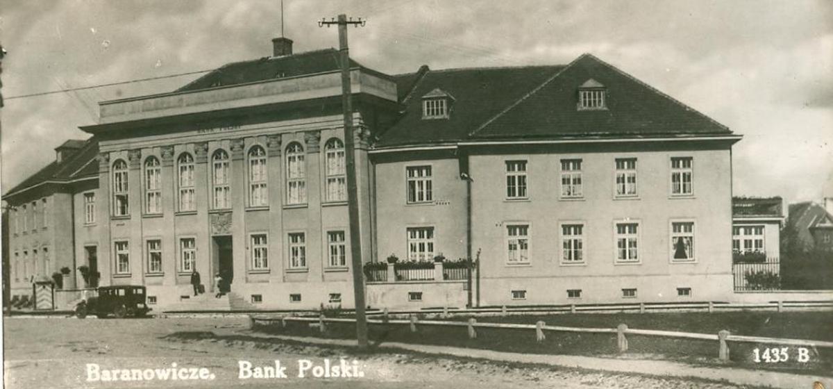 Открытие Польского банка, опасные тротуары и дефицит бензина на АЗС. О чем писали барановичские газеты в декабре 1929 и 1999 годов
