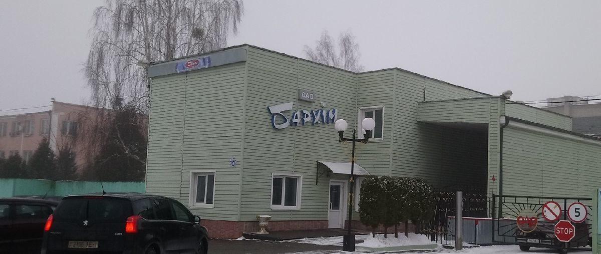 На какие предприятия Барановичей придут с проверками в первом полугодии 2020 года