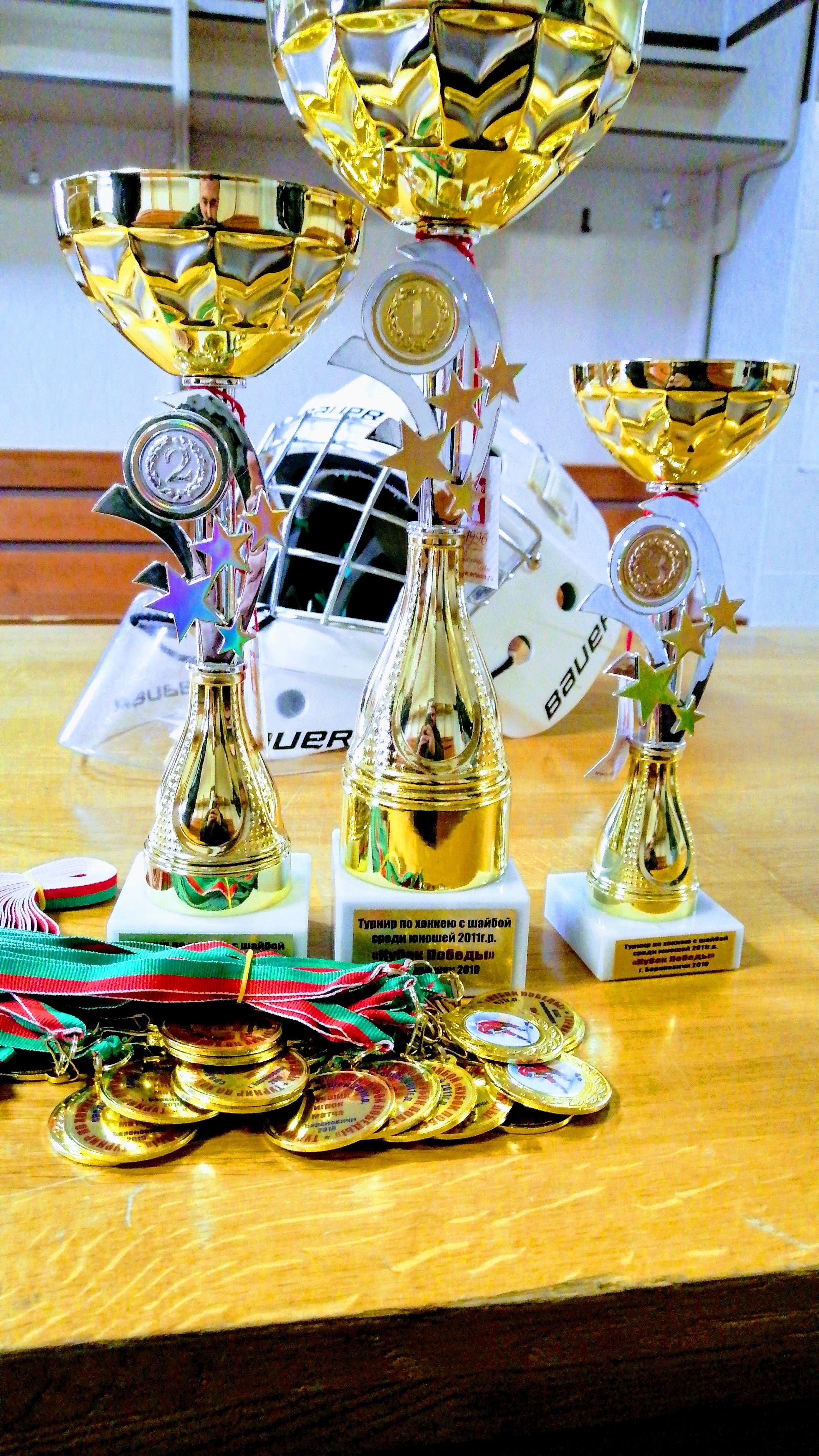 Кубки и медали турнира.