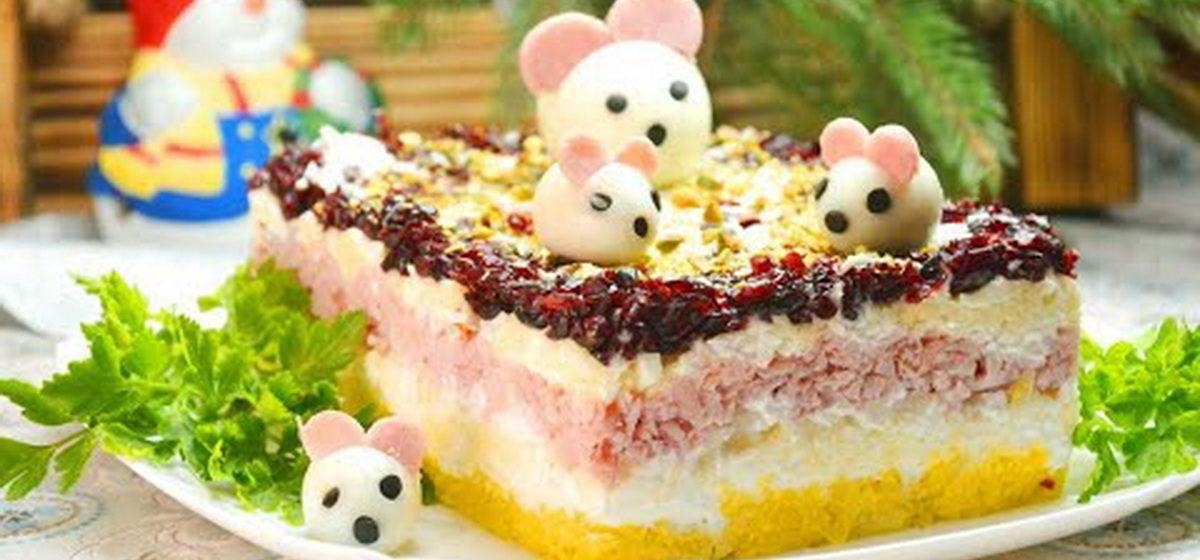 Вкусно и просто. Салат «Мышки на счастье»