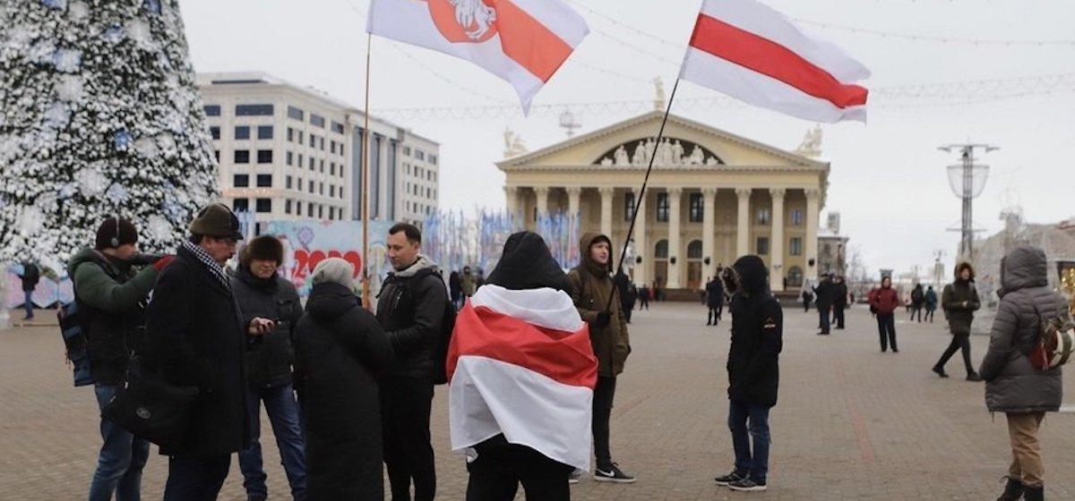 В Минске вновь проходит акция против интеграции с Россией