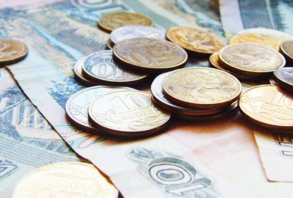 Выгодные курсы для обмена валют
