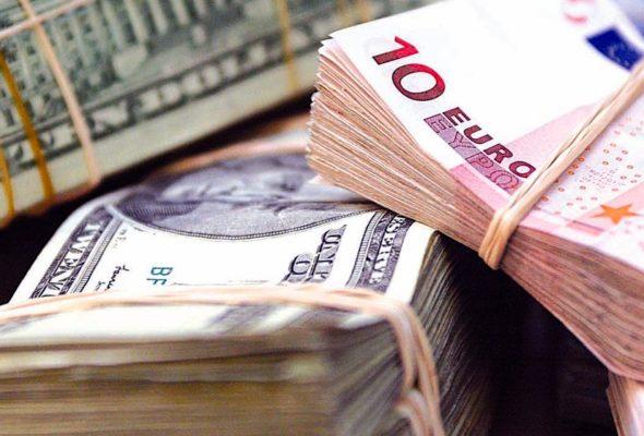 Обменивайте валюту выгодно