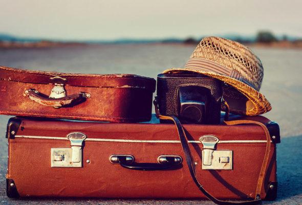 Путешествие должно быть в радость