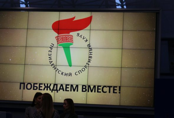 Барановичские спортсмены — в числе стипендиатов Президентского спортивного клуба