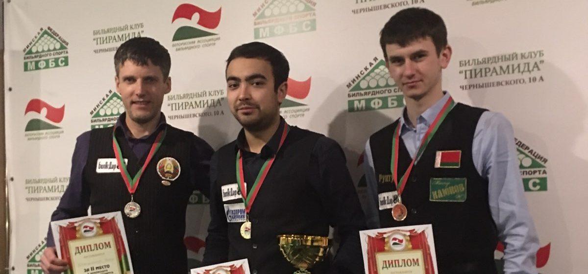 Пьедестал – наш! Барановичские бильярдисты выиграли все медали чемпионата страны