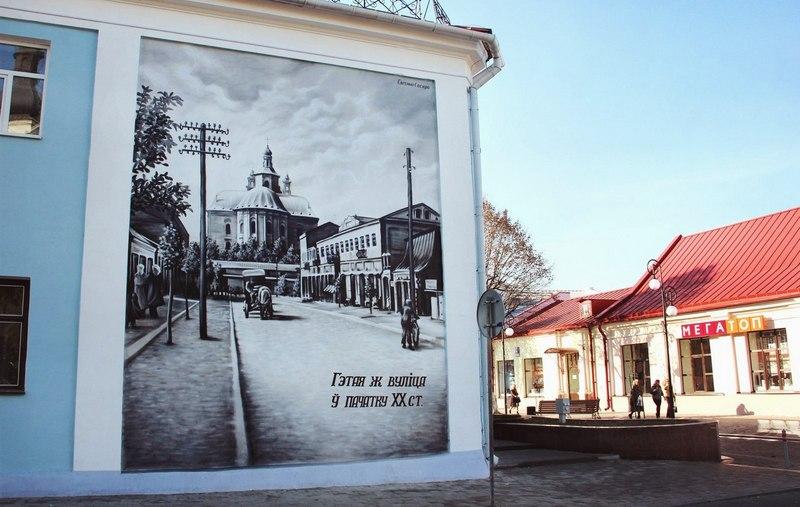 Изображение костела Святого Станислава, которое нанес Евгений. Фото со страницы Евгения СОСЮРЫ