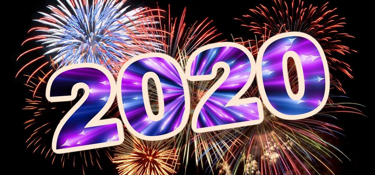 Intex-press віншуе з Новым 2020 годам!
