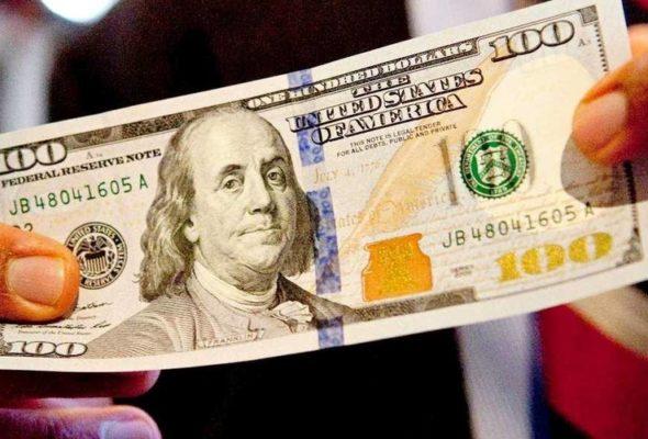 Всегда будьте в курсе курса валют