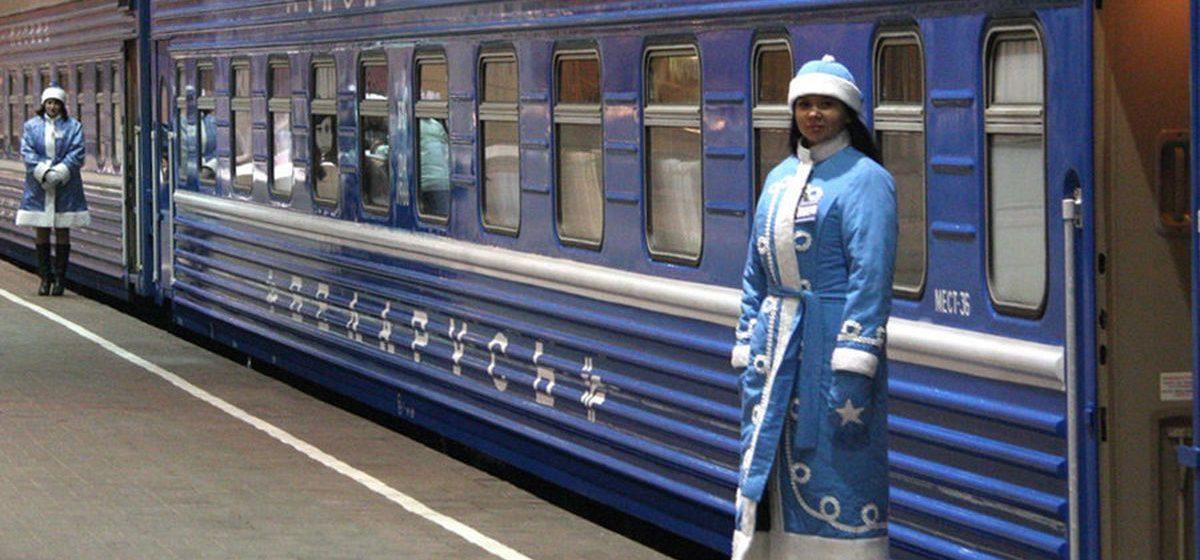 БЖД запускает в поместье Деда Мороза специальный новогодний поезд