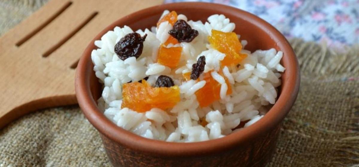 Вкусно и просто. Рисовая каша с сухофруктами
