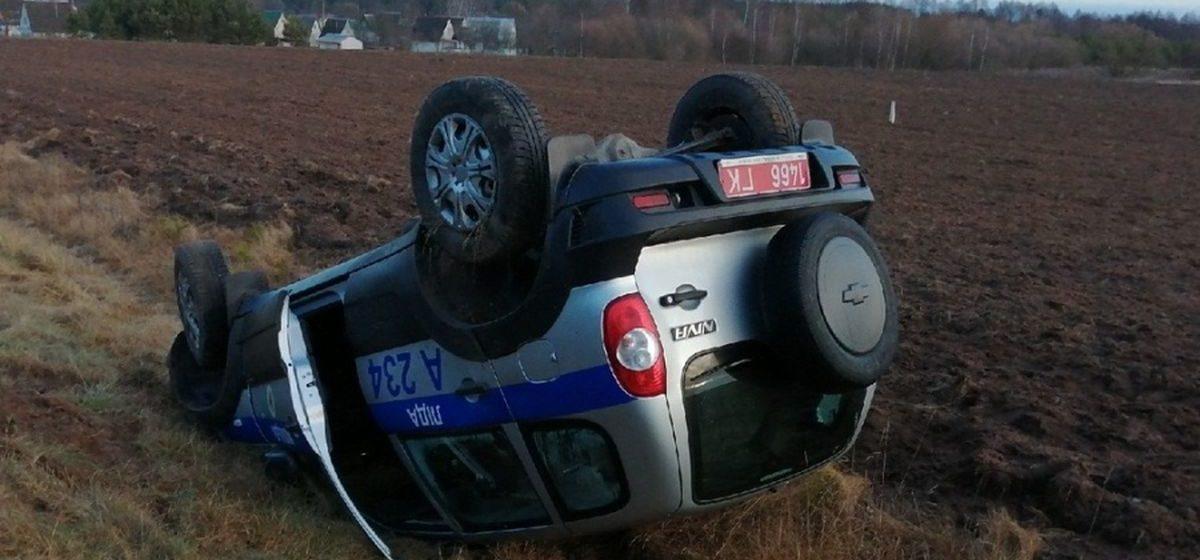 Автомобиль Департамента охраны вылетел в кювет и перевернулся в Лидском районе