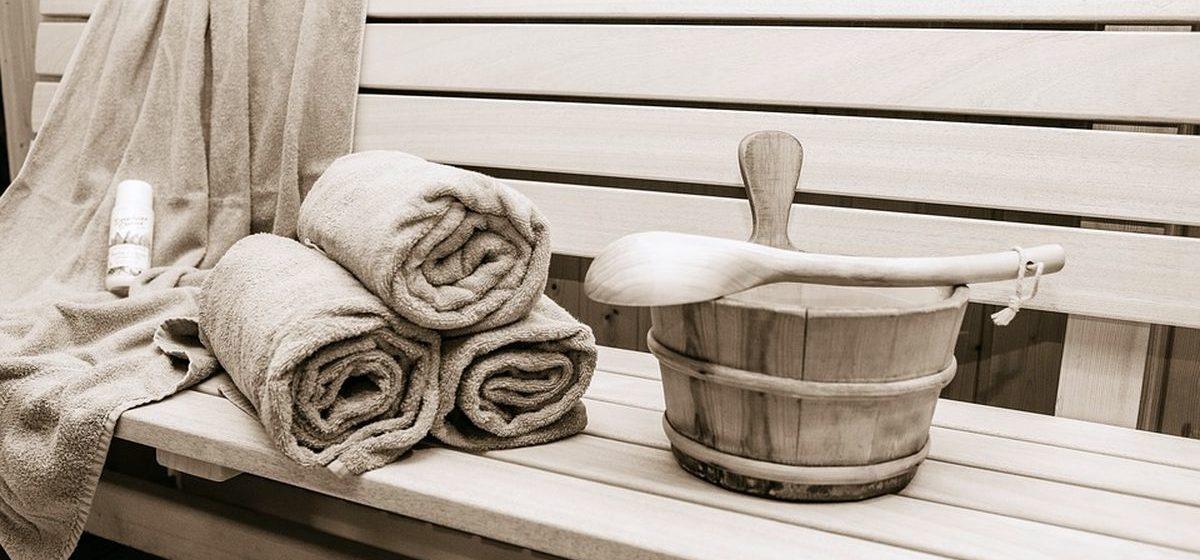 Как будут работать бани в Барановичах в предновогодние дни