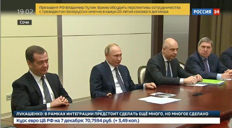 Российская делегация слушает Лукашенко. Скрин телеканала Россия 24