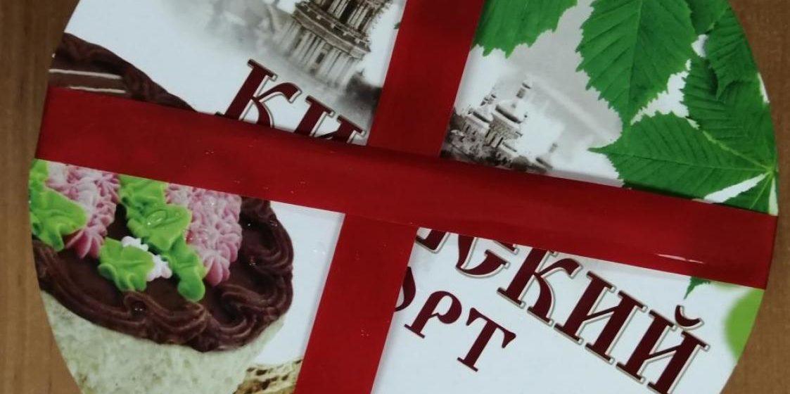 В Беларуси запретили продавать «тот самый» киевский торт
