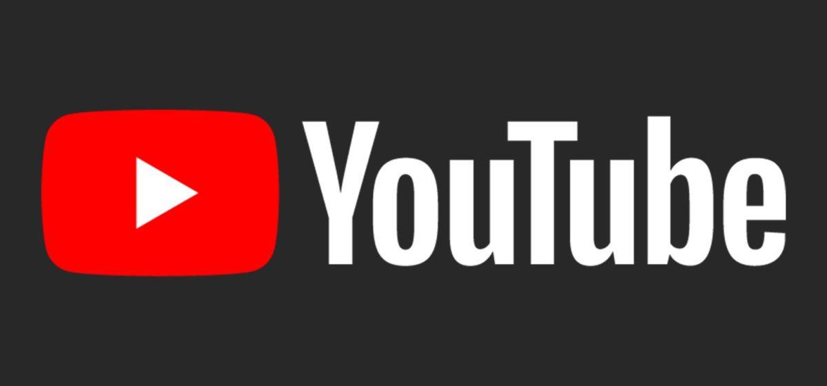 У YouTube новая политика: какое видео теперь нельзя публиковать?
