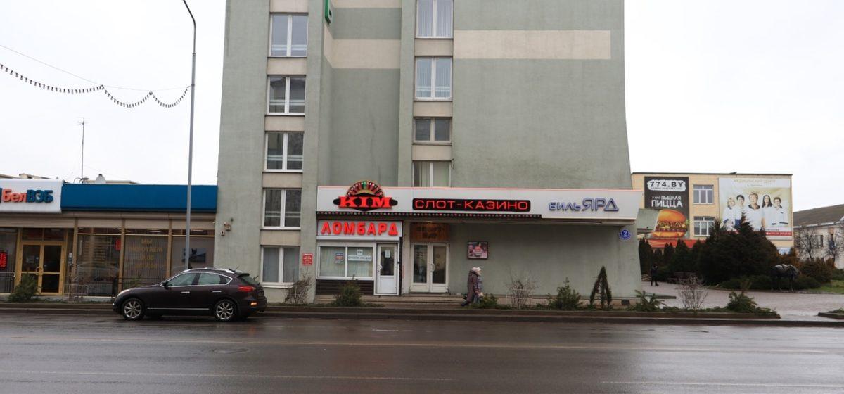 Сколько денег выиграли клиенты залов игровых автоматов и букмекерских контор в Барановичах в 2020 году