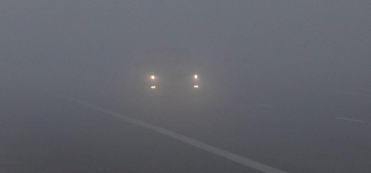 Как выглядит туман оранжевого уровня. Фотофакт